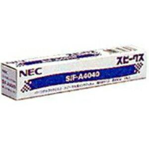 NEC 普通紙ファクス用インクフィルム SIF‐A4040
