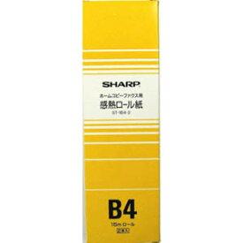 シャープ 感熱ロール紙 ST1B42