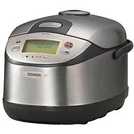 象印 ZOJIRUSHI 業務用炊飯器 [1升/IH] NH‐YG18‐XA (ステンレス)
