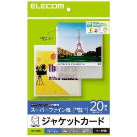 エレコム ラベルシール[インクジェット]不織布ケース用 ジャケットカード スーパーファイン紙 無地 EDT−NKID1