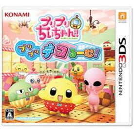 コナミデジタルエンタテインメント 3DSゲームソフト プリプリちぃちゃん!! プリプリ デコるーむ!