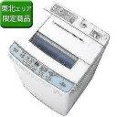 AQUA 全自動洗濯機 (洗濯6.0kg) AQW−S60F−W ホワイト(標準設置無料)