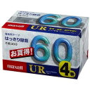 マクセル カセットテープ 60分 4巻入り UR−60M 4P