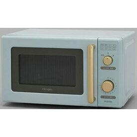 アイリスオーヤマ IRIS 単機能電子レンジ「ricopa(リコパ)」[約17L/ターンテーブル式] IMB−RT17−AA アッシュブルー