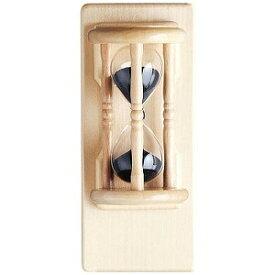 スタック サウナ用 砂時計(壁掛け用・回転板付) 5分計 VSN0501
