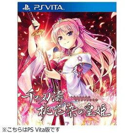 ARIA PS Vitaゲームソフト 千の刃濤、桃花染の皇姫 初回限定版