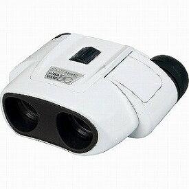 ケンコー・トキナー 8倍双眼鏡 ウルトラビューBC 8X21MC(ホワイト)BC8X21MCWH