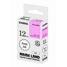 CASIO ネームランドテープ パステルアッシュテープ (ソフトピンク/グレー文字/12mm幅) XR−12ASPK