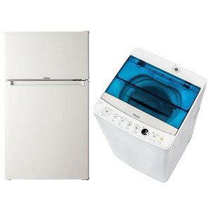 ハイアール 【新生活応援セット】 冷蔵庫・洗濯機セット【A】 JR−N85B(W)+JWC45A(標準設置無料)