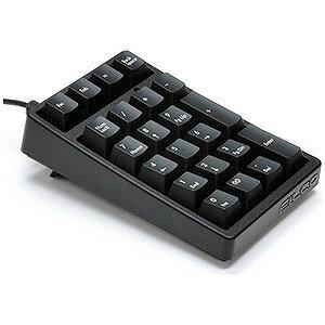ダイヤテック テンキー Majestouch TenKeyPad 2 Professional FTKP22MPS/B2 黒 CHERRY MX SILENT