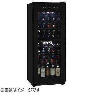 フォルスタージャパン ワインセラー 「DUALシリーズ」(60本) FJN−160G−BK ブラック(標準設置無料)