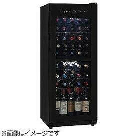 フォルスタージャパン ワインセラー 「DUALシリーズ」(60本・右開き) FJN−160G−BK ブラック (標準設置無料)
