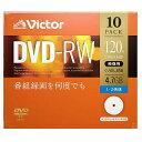 三菱ケミカルメディア 録画用DVD−RW 1−2倍速 4.7GB 10枚 VHW12NP10J1