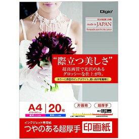 ナカバヤシ インクジェット用 印画紙 超厚手 A4 20枚 JPSK2A420 [A4 /20枚〜]