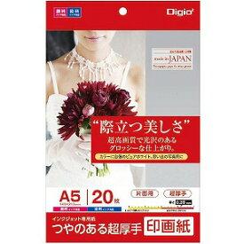 ナカバヤシ インクジェット用 印画紙 超厚手 A5 20枚 JPSK2A520 [A5 /20枚〜]