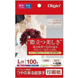 ナカバヤシ インクジェット用 印画紙 超厚手 L判 100枚 JPSK2L100 [L判 /100枚〜]