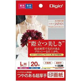 ナカバヤシ インクジェット用 印画紙 超厚手 L判 20枚 JPSK2L20 [L判 /20枚〜]