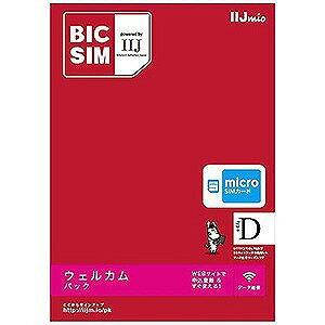 IIJ マイクロSIM 「BIC SIM」 データ通信専用・SMS非対応  IMB208