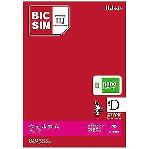 IIJ ナノSIM 「BIC SIM」 データ通信専用・SMS非対応  IMB209
