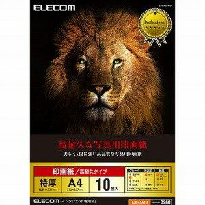 エレコム 写真用印画紙 (高耐久) EJK−ASA410