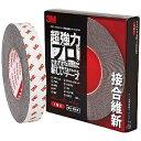 住友スリーエム VHB構造用接合テープ 超強力プロ 接合維新 25mm×10m BR−12 25X10  3080