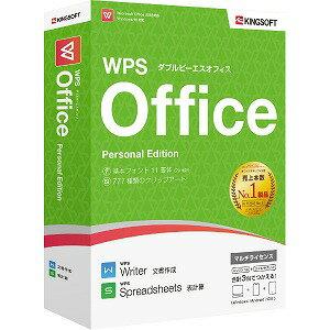 キングソフト WPS Office Personal Edition [Windows用] WPSPSPKGC