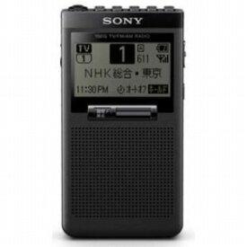 ソニー SONY ポータブルラジオ [テレビ/AM/FM /ワイドFM対応] XDR−64TVC ブラック