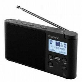 ソニー SONY ポータブルラジオ [テレビ/AM/FM /ワイドFM対応] XDR−56TVBC ブラック