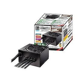玄人志向 550W PC電源 80PLUS BRONZE取得 ATX電源 プラグインタイプ KRPW−BK550W/85+ [ATX/EPS /Bronze]