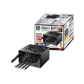 玄人志向 650W PC電源 80PLUS BRONZE取得 ATX電源 プラグインタイプ KRPW−BK650W/85+ [ATX/EPS /Bronze]