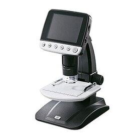 サンワサプライ デジタル顕微鏡 LPE−06BK