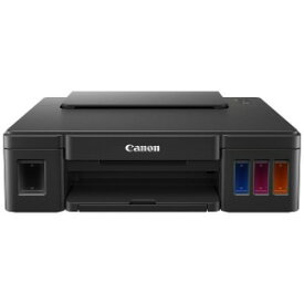 キヤノン CANON インクジェットプリンター[カード・名刺〜A4対応/USB2.0/無線LAN] G1310