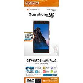 ラスタバナナ Qua phone QZ(KYV44) 光沢防止紋F G905KYV44