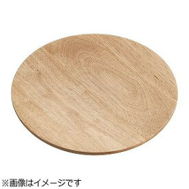 ミヤザキ食器 木製 ピザプレート 33cm PZ203 WPZ6403