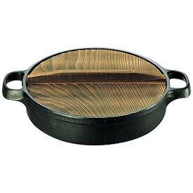 及源 盛栄堂 すきやきぎょうざ兼用鍋 CA−4 26cm QSK73004