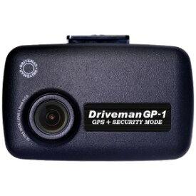 アサヒリサーチ GPS搭載ドライブレコーダーDriveman GP−1フルセット GP−1F[一体型/スーパーHD・3M(300万画素)/GPS対応]