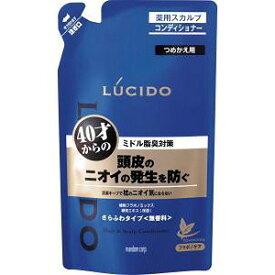 マンダム LUCIDO(ルシード) 薬用ヘア&スカルプコンディショナー つめかえ用 (380g) ルシードヘア&スカルプCD(380