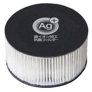 アイリスオーヤマ ふとんクリーナー用排気フィルター CFFHK2