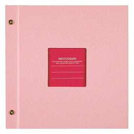 セキセイ ハーパーハウス ましかくアルバム〈フレーム〉 XP−8910(ピンク)