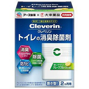 アース製薬 クレベリン  トイレの消臭除菌剤 グレープフルーツの香り (100g) 〔トイレ用〕