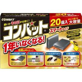 大日本除虫菊 コンバット1年いなくなるスマートタイプ 20個 コンバット1ネンイナクナルスS20コ