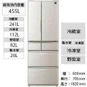 シャープ 6ドア冷蔵庫 (455L) SJ−F462D−S シルバー系(標準設置無料)