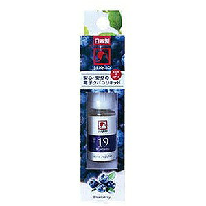 VPジャパン 電子タバコ用リキッド ブルーベリー 「j−LIQUID」 SW−15071