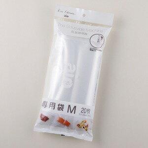 貝印 KaiHouse 低温調理器専用真空袋 Mサイズ 20枚入 DK−5130