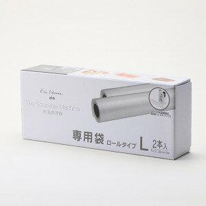 貝印 KaiHouse 低温調理器専用真空袋 Lサイズ ロールタイプ 2本入