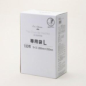 貝印 KaiHouse 低温調理器専用真空袋 Lサイズ 100枚入 DK−5133(送料無料)