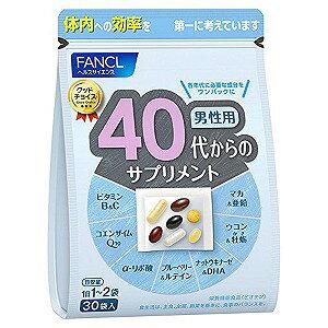 ファンケル 40代からのサプリメント男性用 (30包) 〔健康食品〕 ファンケル40ダイサプリダンセイ