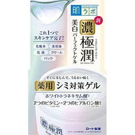 肌研(ハダラボ)極潤 美白パーフェクトゲル(100g) [オールインワン〕