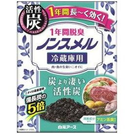 白元 NS冷蔵庫用1年間脱臭(25g)〔芳香・消臭剤〕 ノンスメルレイゾウコダッシュウ(25