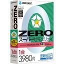 ソースネクスト ZERO スーパーセキュリティ 1台用 4OS ZEROスーパーセキユリテイ1ダイ